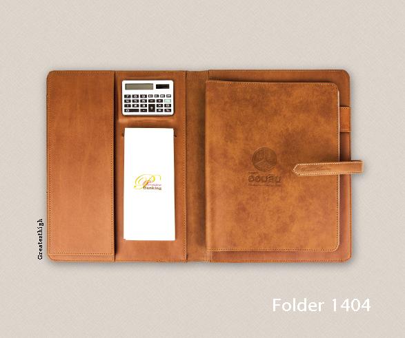 Folder , FO 1404