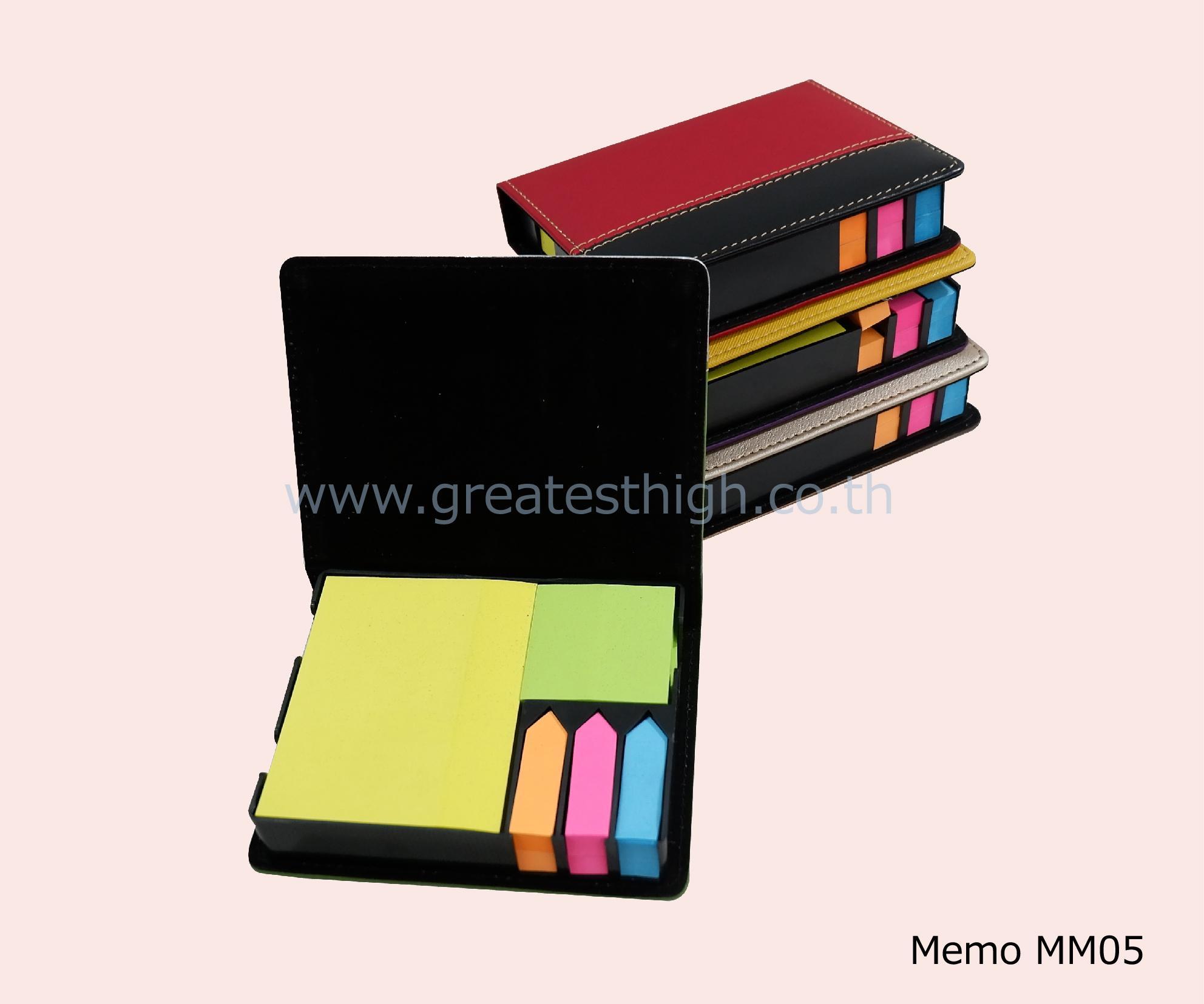 Memo box , MM02 stich
