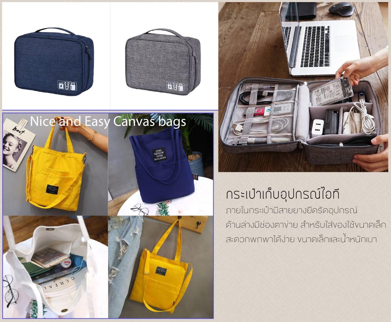 กระเป๋าผ้า กระเป๋าเอกสาร กระเป๋าใส่อุปกรณ์ it นำเข้าจากจีนโดยมีเอเย่นต์ที่จีนคอยตรวจงานก่อนส่งมาไทย
