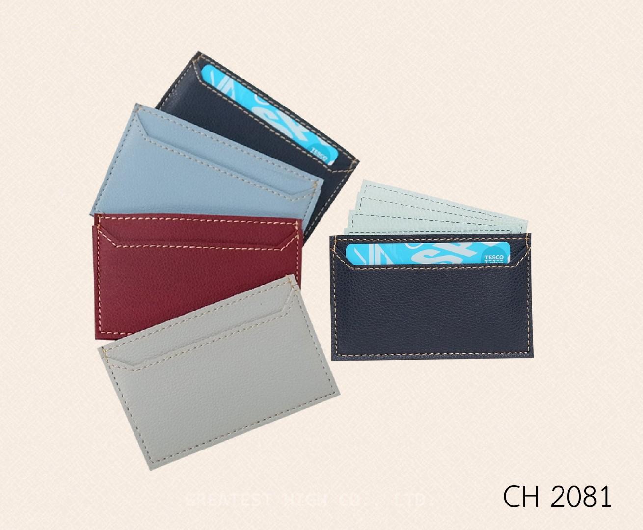 Card holder ที่ใส่บัตร 2081 (Large)