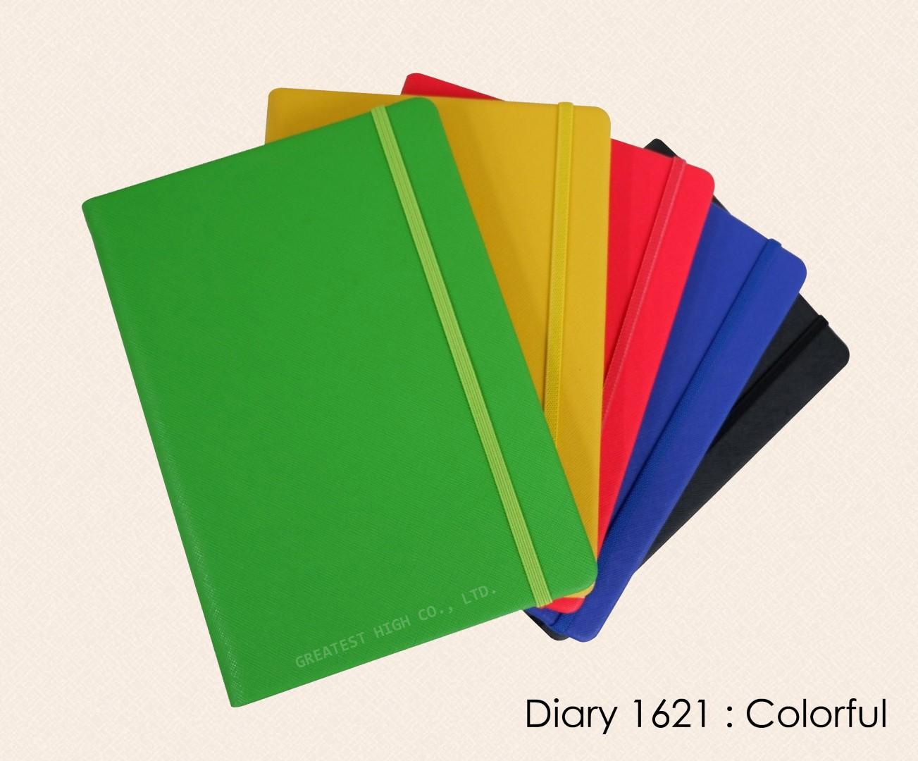 สมุดโน๊ต ไดอารี่ ปกหนัง Notebook Diary DA 1621 Colorful