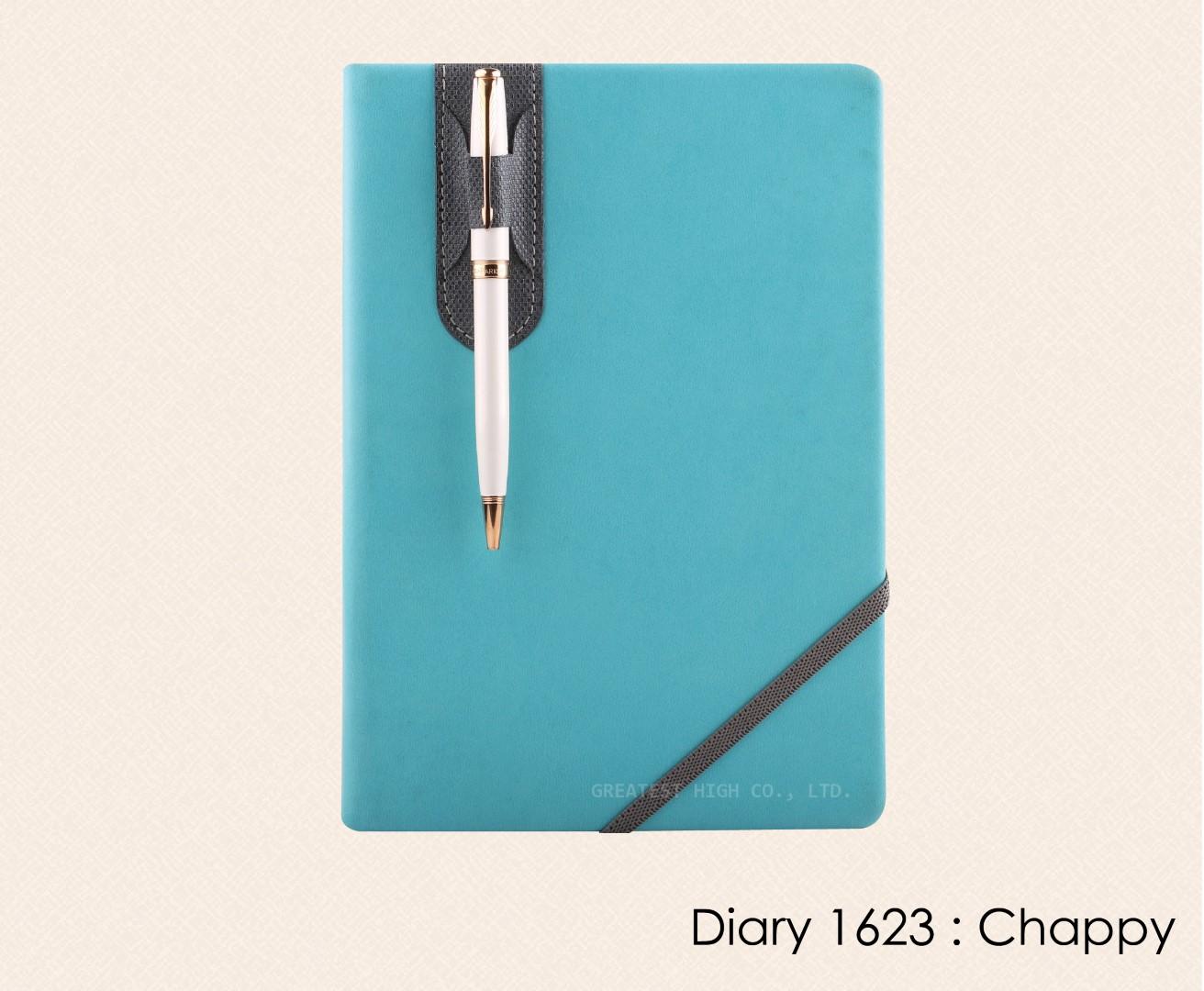 สมุดโน๊ต ไดอารี่ ปกหนัง Notebook Diary : DA 1623 Chappy