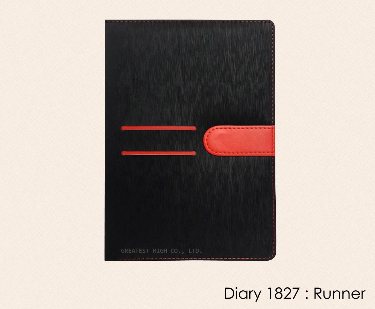 สมุดโน๊ต ไดอารี่ ปกหนัง Notebook Diary : DA 1827 Runner