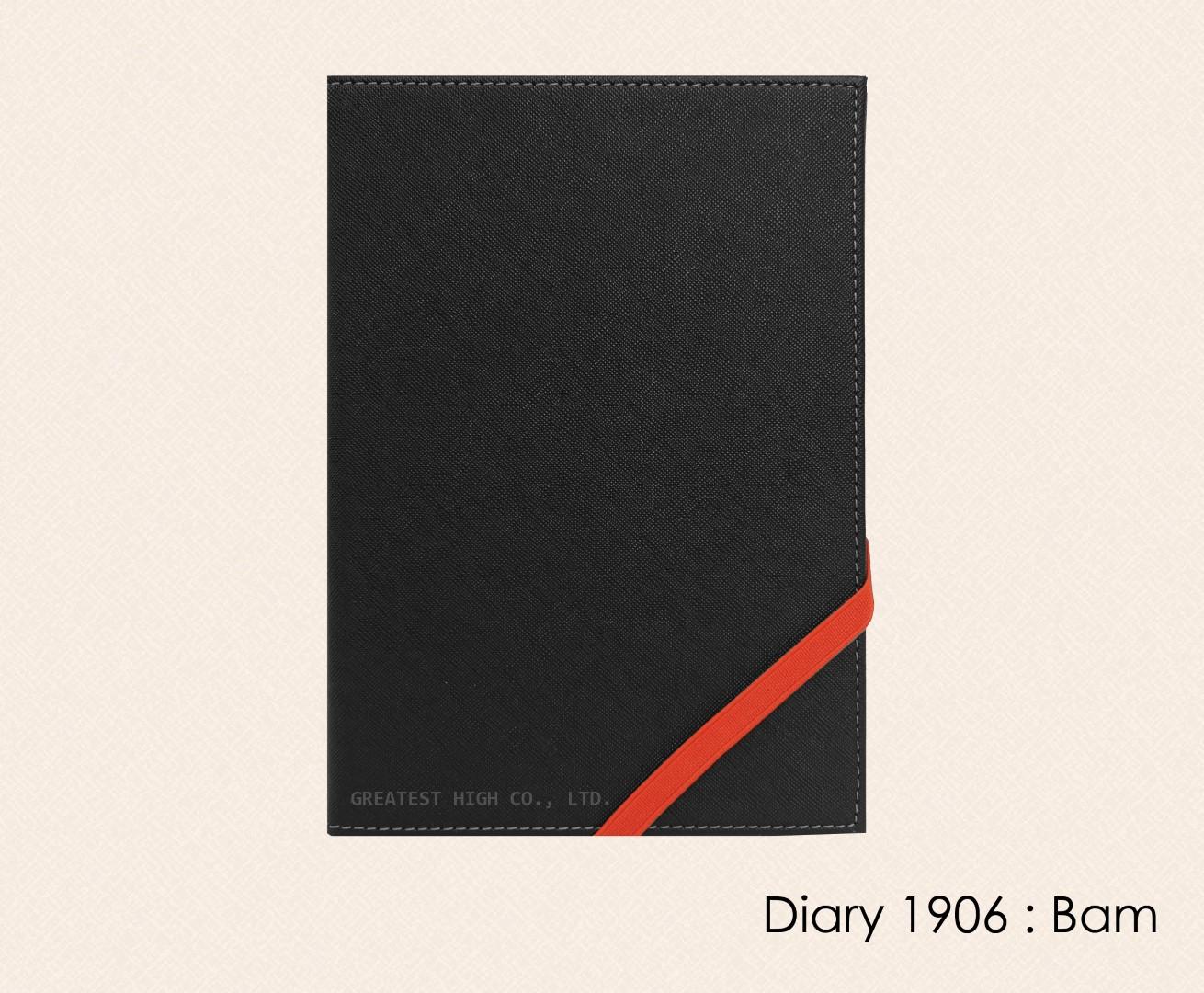 สมุดโน๊ต ไดอารี่ ปกหนัง Notebook Diary : DA 1906 Bam