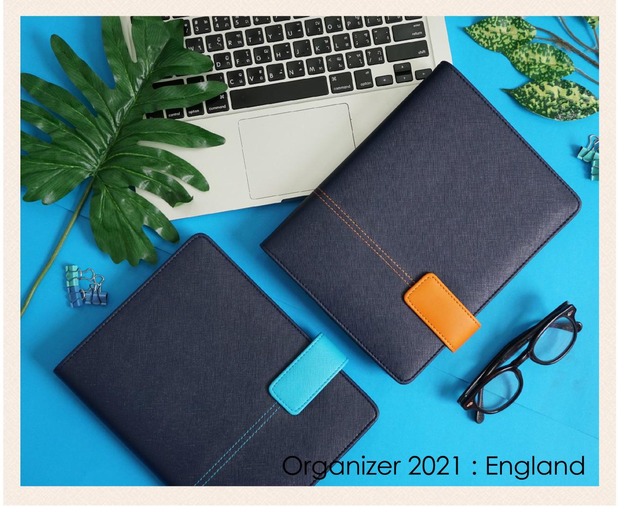 สมุดออร์กาไนเซอร์  Organizer  : OR 2021 England