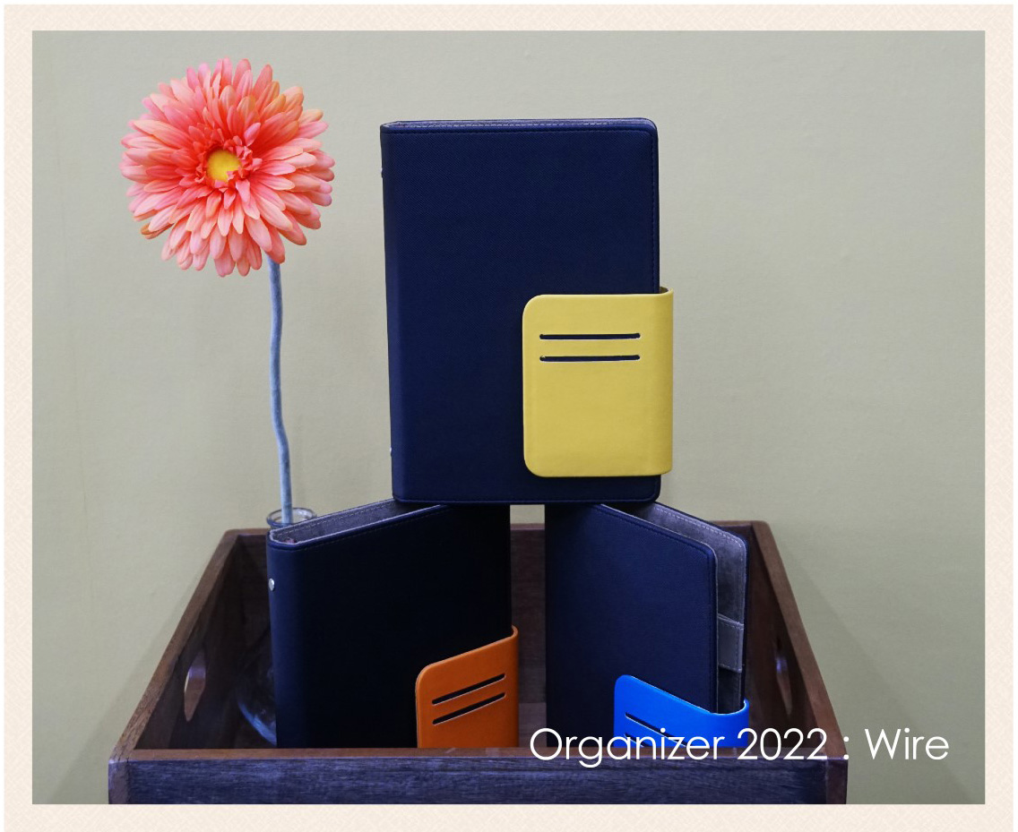 สมุดออร์กาไนเซอร์  Organizer  : OR 2022 Wire
