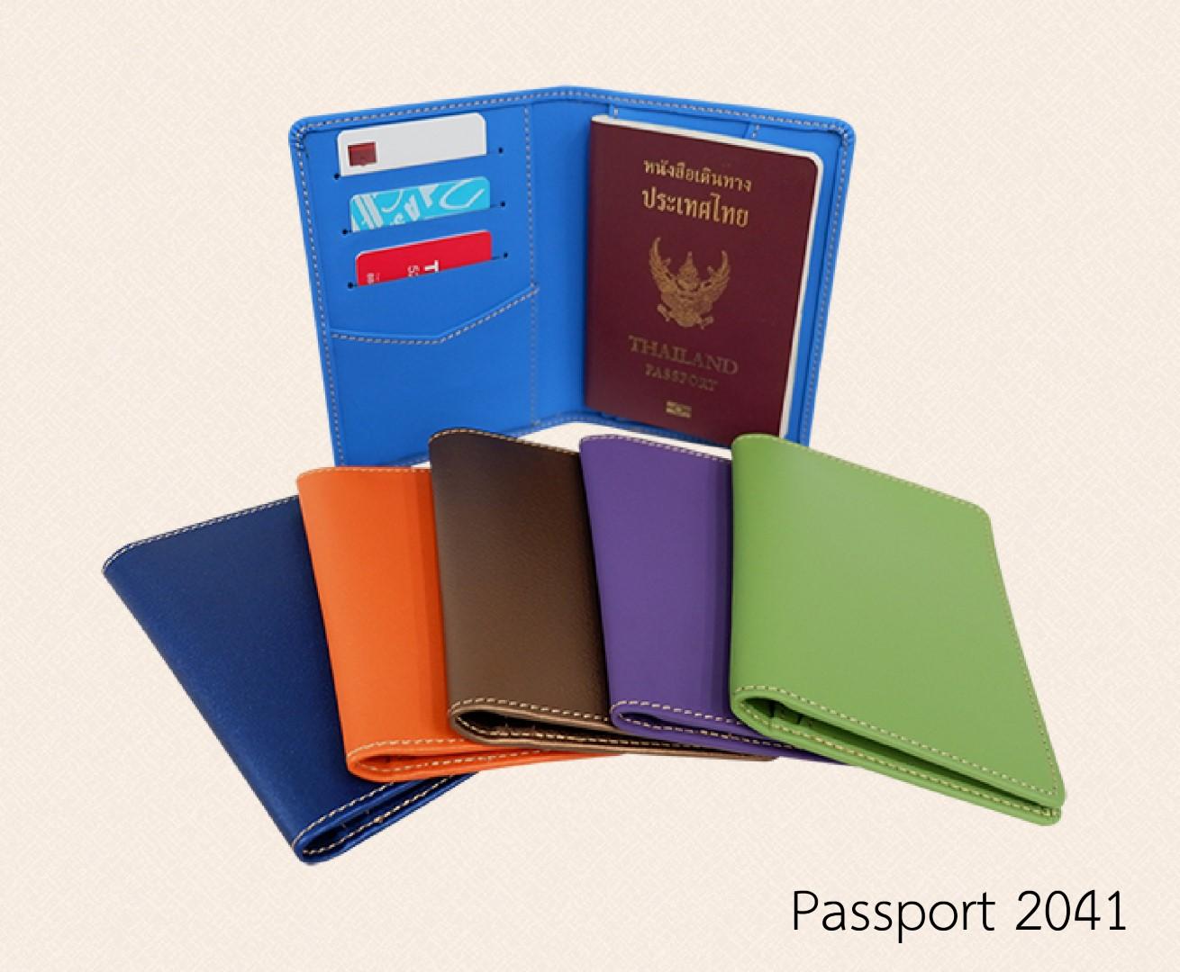 ปกพาสปอร์ต Passport holder 2041 (Large)